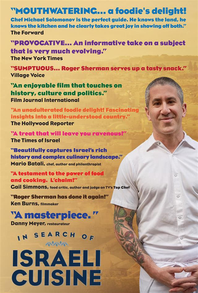 In Search of Israeli Cuisine review quotes poster