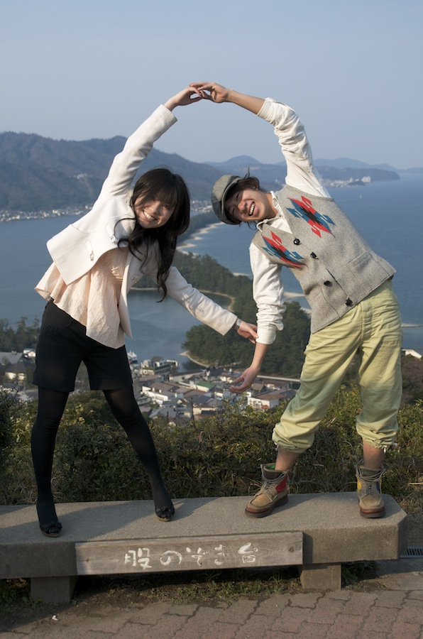 Japanese Tourists in the North of Japan